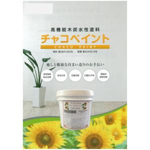 高機能木炭水性塗料 チャコペイント 16kg|greenwindstore