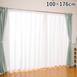 汚れが落ちやすい断熱カーテン2枚100*176透けない UVカット レースカーテン 代引き不可・同梱不可 greetings