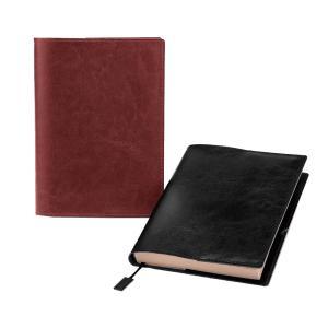 ブックカバー 2色セット文庫本 しおり紐 文庫版 代引き不可・同梱不可|greetings