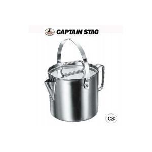 CAPTAIN STAG キャンピングクックポット2L M-7701 代引き不可・同梱不可
