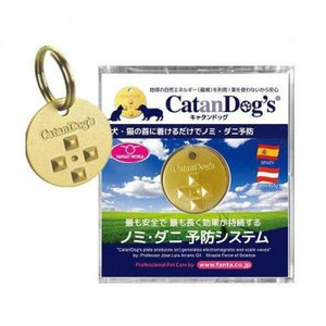 ペット用ノミ・ダニ予防システム Catan Dog'sいぬ ねこ 対策 代引き不可・同梱不可|greetings