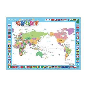 KUMON くもん おふろでレッスン せかいちず OL-80 2歳〜浴室 ポスター 世界地図 代引き不可・同梱不可|greetings
