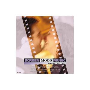 誰もが耳にした事のある懐かしい映画音楽を集めたインスト曲!「恋する惑星」「終着駅」「黒いオルフェ」他...