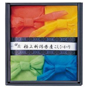 特選新潟県産こしひかりギフトセット KOKO-30 7014-019 代引き不可・同梱不可 greetings