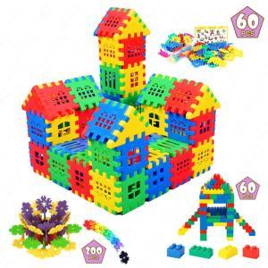 おもちゃ レゴ レゴブロック 互換品 知育玩具 赤ちゃん 1歳 2歳 誕生日プレゼント 男 女 ランキング ギフト 積み木 出産祝い クリスマス
