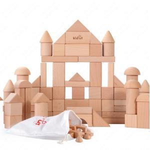 おもちゃ 知育玩具 木のおもちゃ 赤ちゃん 1歳 2歳 誕生日プレゼント 木製 男 女 ランキング ギフト 知育 玩具 積み木 出産祝い クリスマス|greetings