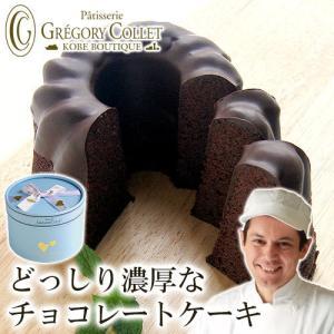 洋菓子の街・神戸北野から本格的なフランス菓子をお届けするパティスリー グレゴリー・コレ。  可愛いク...