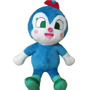 コキンちゃん 抱き人形ソフト 大きなぬいぐるみ|grengren