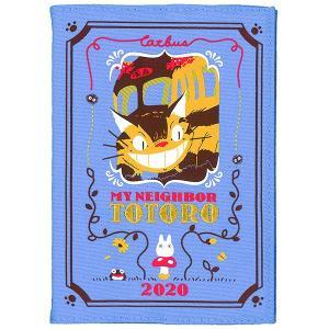 【ゆうパケット送料270円】となりのトトロ 2020スケジュール帳 【ネコバス】A6サイズ (外形:H160×W110mm 128ページ)2019年10月はじまり|grengren
