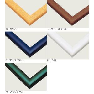 1000ピースパズル用フレーム/ナチュラルパネル 10/木製フレーム/ジグソーパズル 75cm×50cm(NN103)