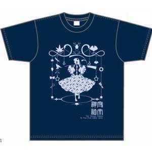 東風谷早苗 守矢神社 シルエットTシャツ XL -くろねこ工房-|grep