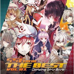 556mm THE BEST Vol.01 -Dancing Girls Best- -556ミリメートル-|grep