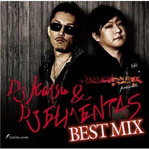 RAVER'S NEST presents DJ katsu & DJ ELEMENTAS BEST MIX -DiGiTAL WiNG-|grep