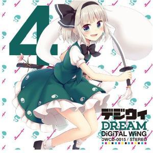 デジウィ DREAM -DiGiTAL WiNG- grep