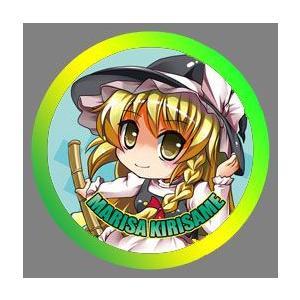 キラキラ缶バッジ -魔理沙2- -悶KID-|grep