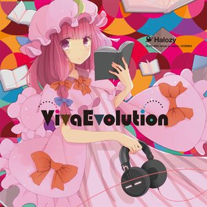Viva Evolution -Halozy-|grep