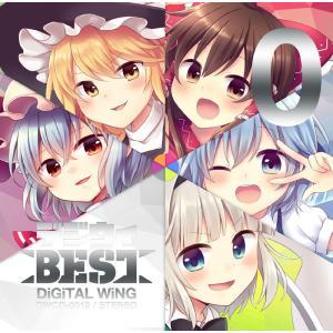 デジウィ BEST -DiGiTAL WiNG-|grep