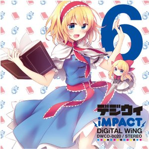 デジウィ iMPACT -DiGiTAL WiNG-|grep