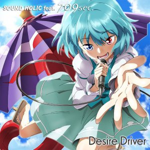 Desire Driver / feat. 709sec. -SOUND HOLIC-|grep