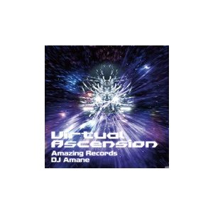 Virtual Ascension -Amazing Records- grep