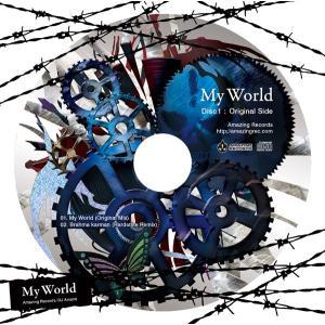 My World -Amazing Records- grep