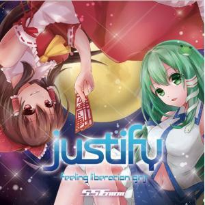 justify - feeling liberation girls - -556ミリメートル-|grep