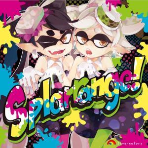 Splarrange! -Sevencolors- grep