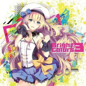 Bright Colors 3 -HARDCORE TANO*C-|grep