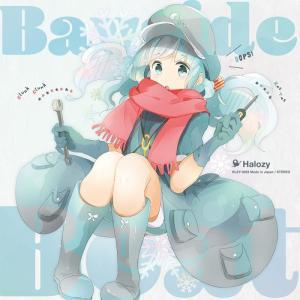 Bayside Beat -Halozy-|grep