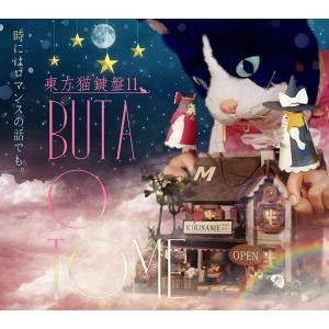 東方猫鍵盤11 -豚乙女-|grep