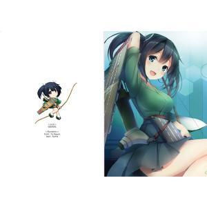 蒼龍クリアファイル -SIDEREAL-|grep