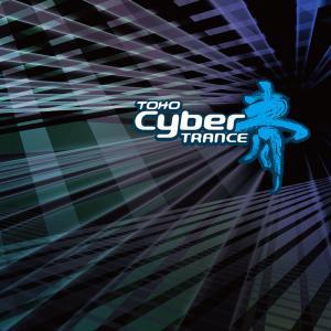 TOHO Cyber TRANCE 青 -Halozy-|grep