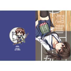 加賀クリアファイル -SIDEREAL- grep
