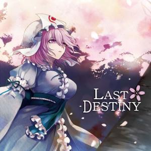 LAST DESTINY -暁Records-|grep