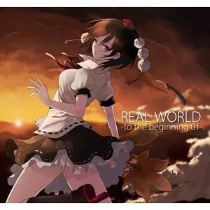 REAL WORLD -to the beginning 01- -暁Records-|grep