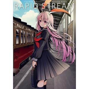 RAPIDSTREAM -コロコロうどん- grep