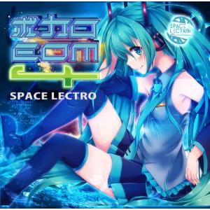 ボカロEDM4 -Spacelectro-|grep