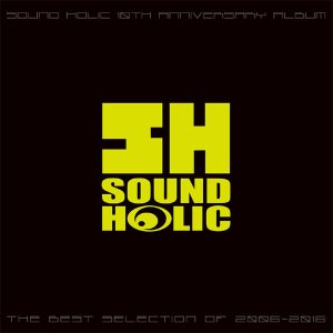 THE BEST SELECTION -SOUND HOLIC-|grep