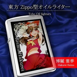 【東方】Zippo型オイルライター_博麗霊夢 -サークルSOS-|grep