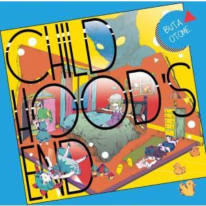 CHILD HOOD'S END -豚乙女-|grep