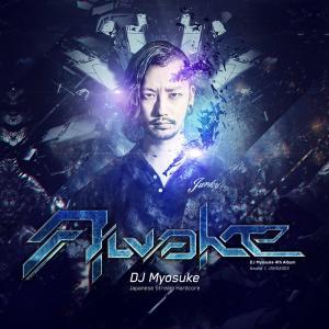Awake -Japanese Stream Hardcore-