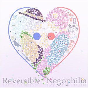 Reversible Negophilia -少女理論観測所-|grep