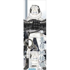 艦隊これキーホルダー 集積地棲姫 -AbsoluteZero-|grep