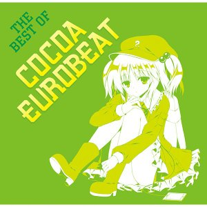 THE BEST OF COCOA EUROBEAT -Eurobeat Union-|grep