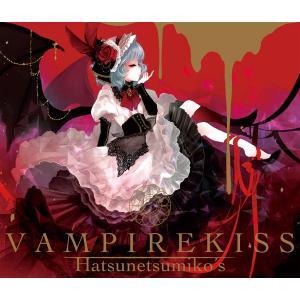 VAMPIRE KISS -発熱巫女〜ず-|grep