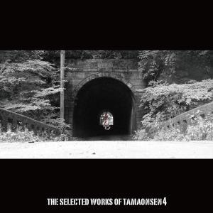 THE SELECTED WORKS OF TAMAONSEN 4 -魂音泉-|grep