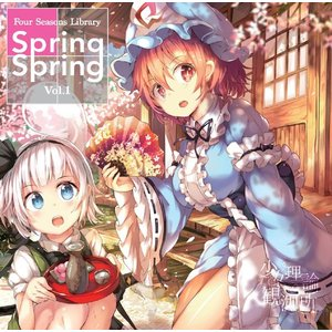 Spring Spring -Four Seasons Library vol.1- -少女理論観測所-|grep