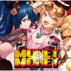 Money Money -暁Records- grep