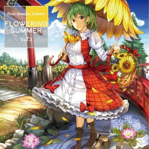 FLOWERING SUMMER -Four Seasons Library vol.2- -少女理論観測所-|grep