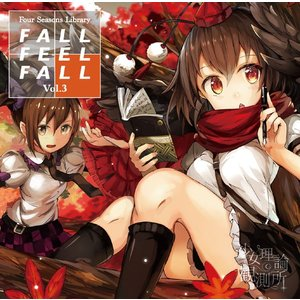 FALL FEEL FALL -Four Seasons Library vol.3--少女理論観測所-|grep